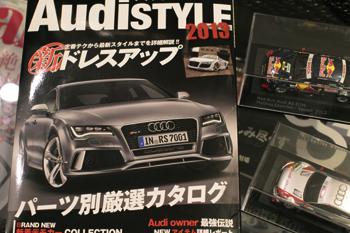 AUDI STYLE2013 岡山 Mouf.モウフ スペシャルショップ balance itデモカー