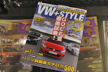 VW + STYLE(フォルクスワーゲン+スタイル)岡山 ショップ passat cc