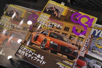 BMW E61 525i 鳥取 岡山 カスタム